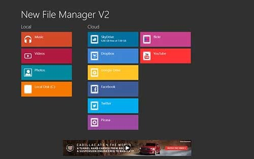 new file manager